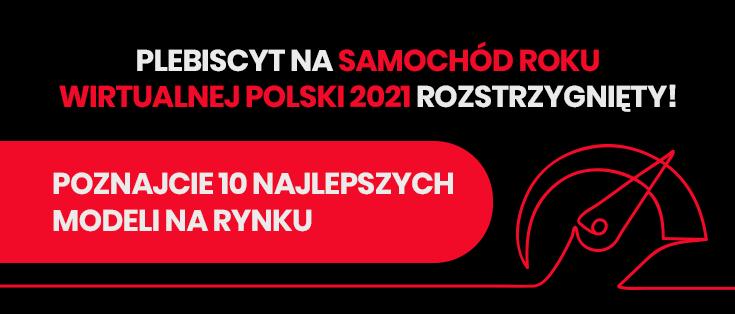 Samochód Roku Wirtualnej Polski 2021: wybraliśmy 10 najlepszych modeli na rynku